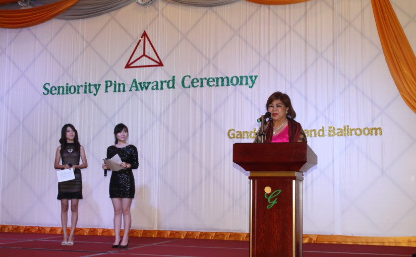 2015 Pin Award