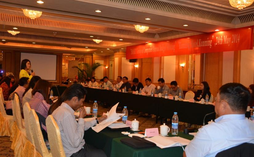 2014 Budget Meeting