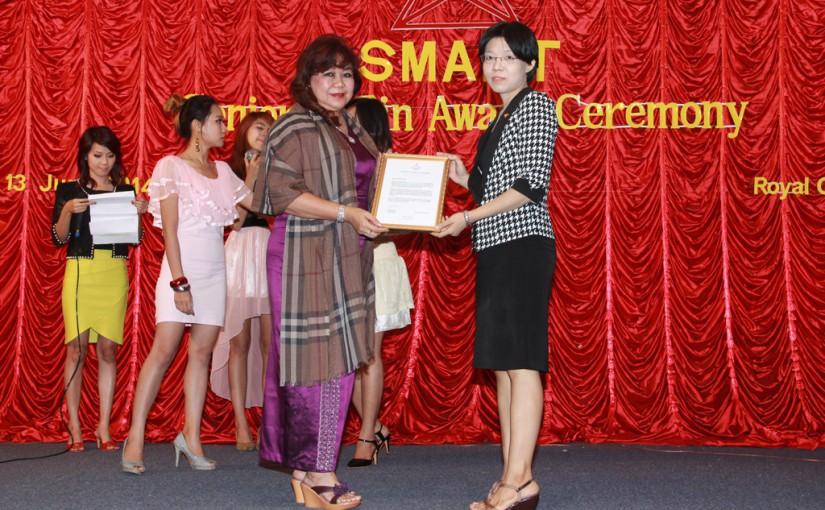 2014 Pin Award