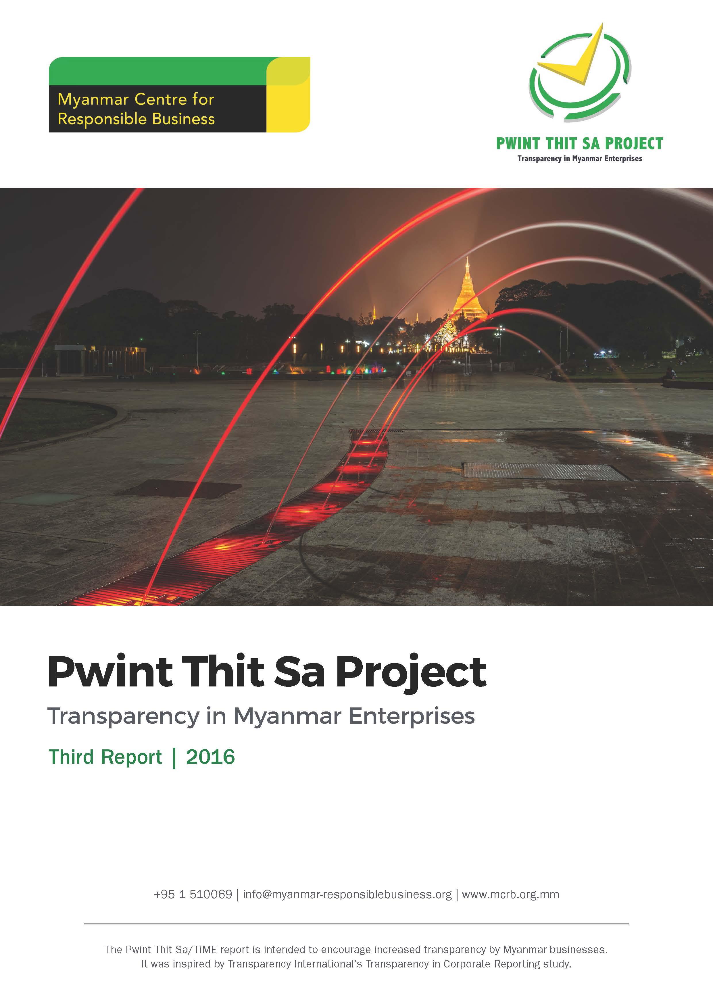 2016-pwint-thit-sa_en_page_01